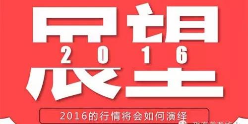 珠海樓市 新的一年拭目以待 pic6